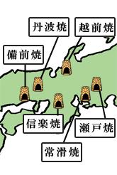 No.16 中世から脈々と続く、日本...