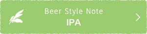 Beer Style Note IPA