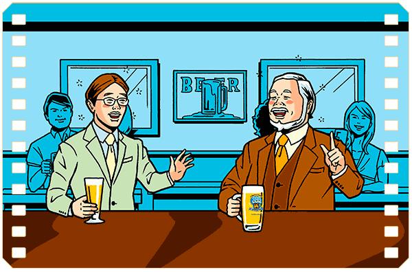 比較文化学科 No.3 びんビールと...