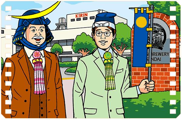 比較文化学科 No.24 飲み屋選び...