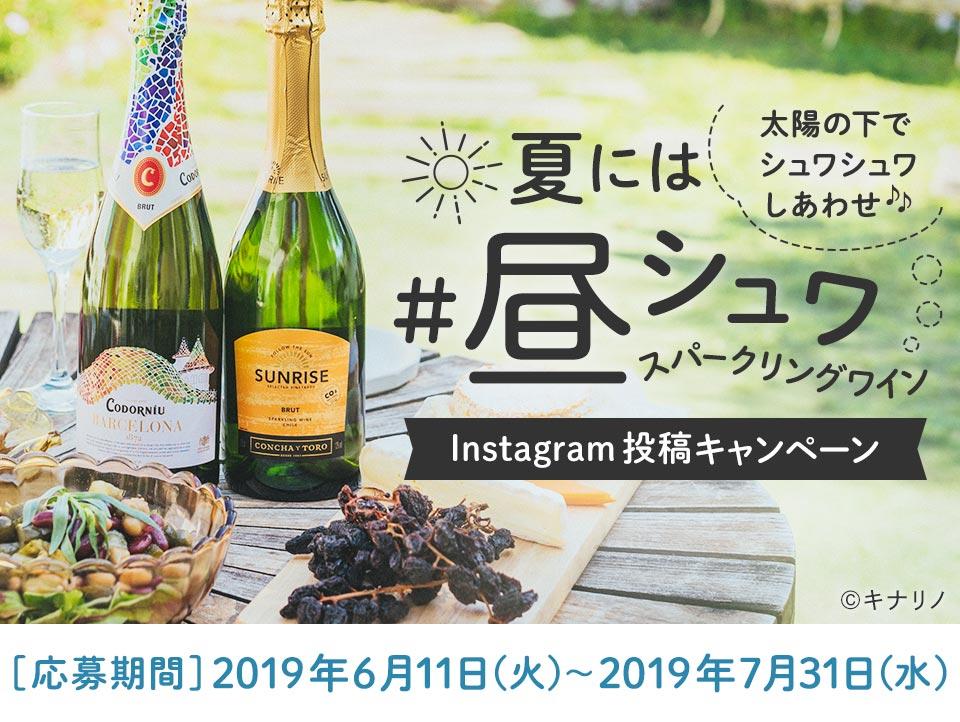 キリン 小岩井純水果汁 ようこそおいしい森へキャンペーン