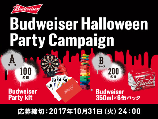 Budweiser Halloween Party Campaign
