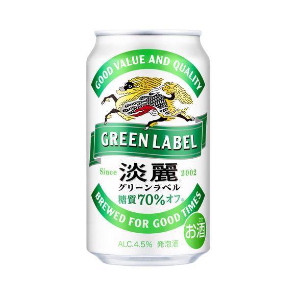 淡麗グリーンラベル 350ml 缶(発泡酒)