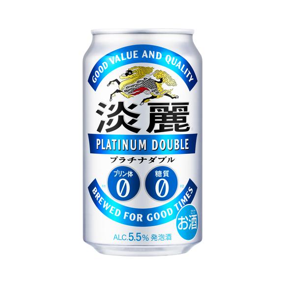 淡麗プラチナダブル 350ml 缶(発泡酒)