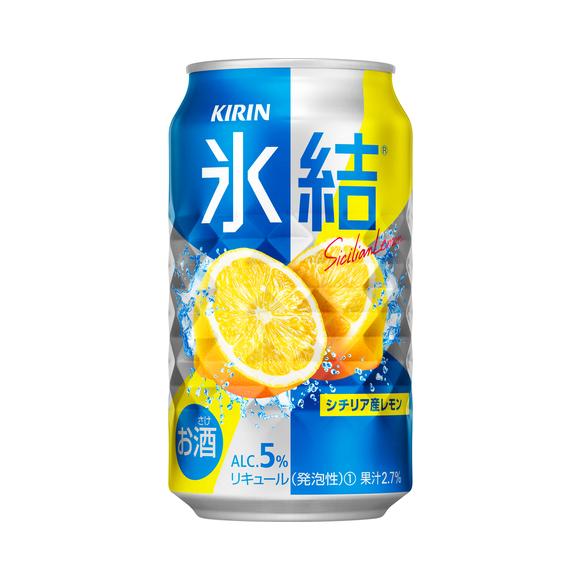 キリン 氷結® シチリア産レモン 350ml 缶(お酒)