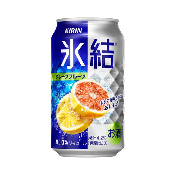 キリン 氷結® グレープフルーツ 350ml 缶(お酒)