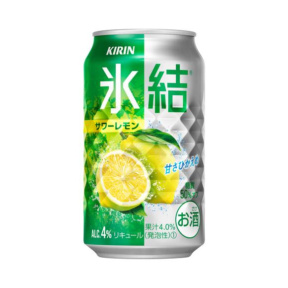 キリン 氷結® サワーレモン 350ml 缶(お酒)