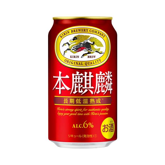 本麒麟 350ml 缶(リキュール(発泡性)②)