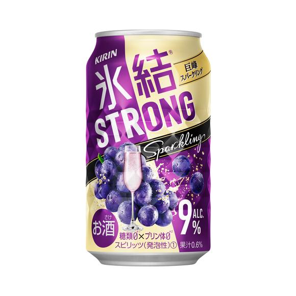 キリン 氷結®ストロング 巨峰スパークリング 350ml 缶(お酒)