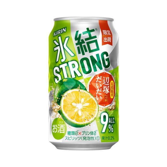 キリン 氷結®ストロング 鹿児島産辺塚だいだい(限定出荷) 350ml 缶(お酒)
