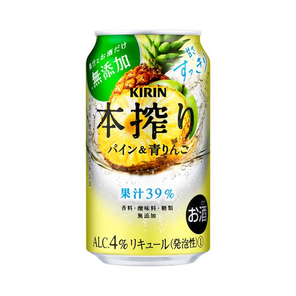 キリン 本搾り™チューハイ パイン&青りんご(イオングループ限定) 350ml 缶(お酒)