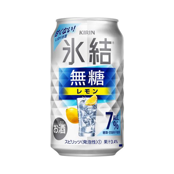 キリン 氷結®無糖 レモン Alc.7% 350ml 缶(お酒)