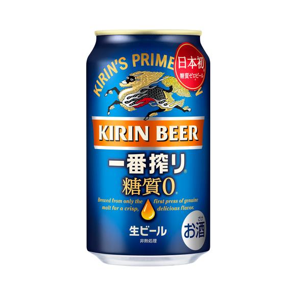 キリン一番搾り 糖質ゼロ 350ml 缶