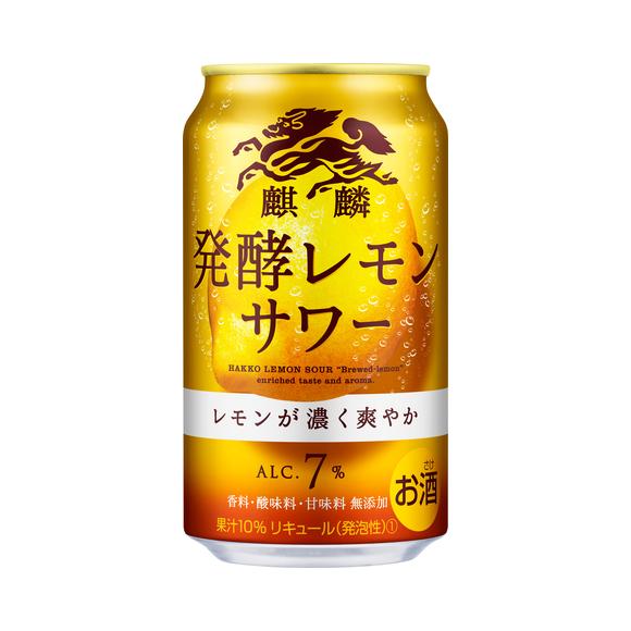 麒麟 発酵レモンサワー 350ml 缶(お酒)