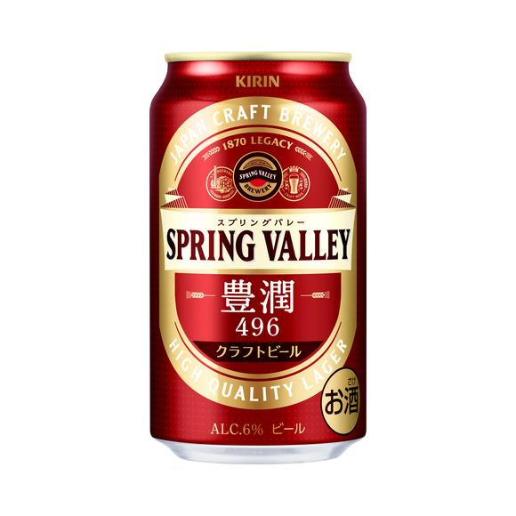 SPRING VALLEY 豊潤<496> 350ml 缶