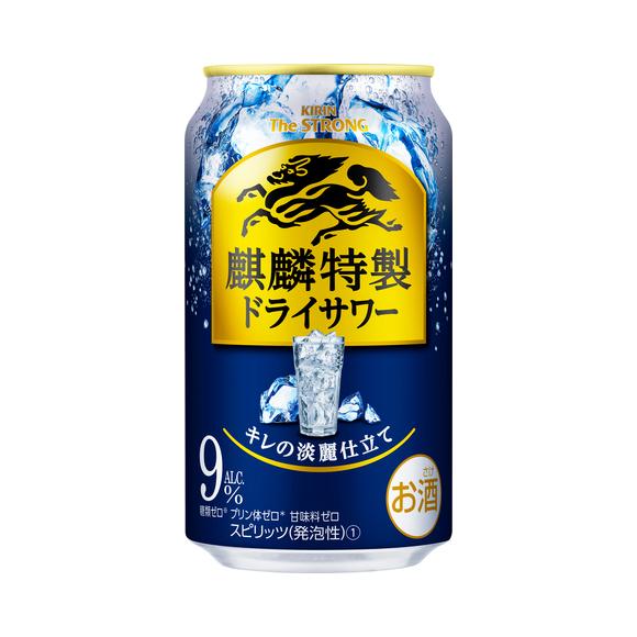 キリン・ザ・ストロング 麒麟特製ドライサワー 350ml 缶(お酒)