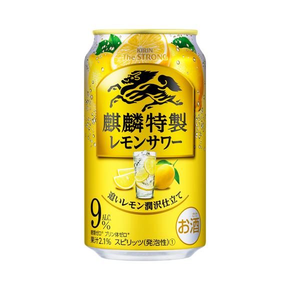 キリン・ザ・ストロング 麒麟特製レモンサワー 350ml 缶(お酒)