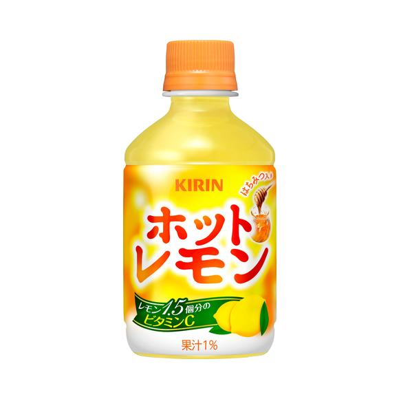 キリン ホットレモン 280ml ペットボトル