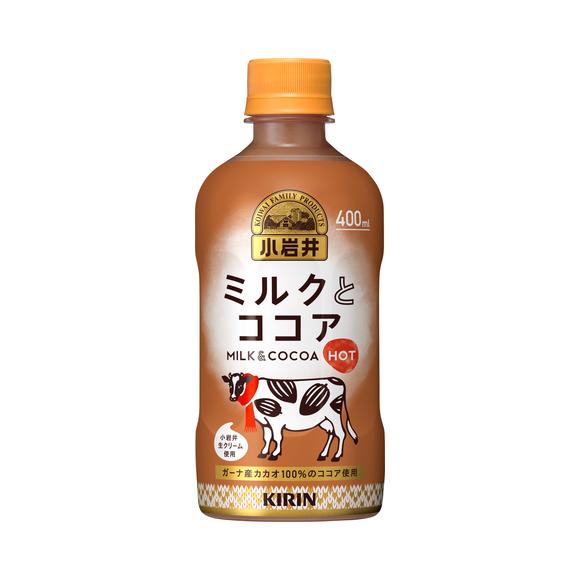 小岩井 ミルクとココア ホット 400ml ペットボトル