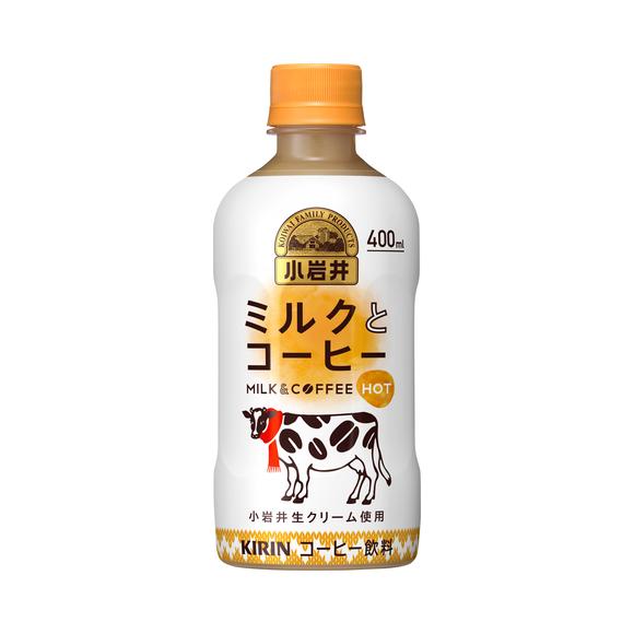 小岩井 ミルクとコーヒー ホット 400ml ペットボトル