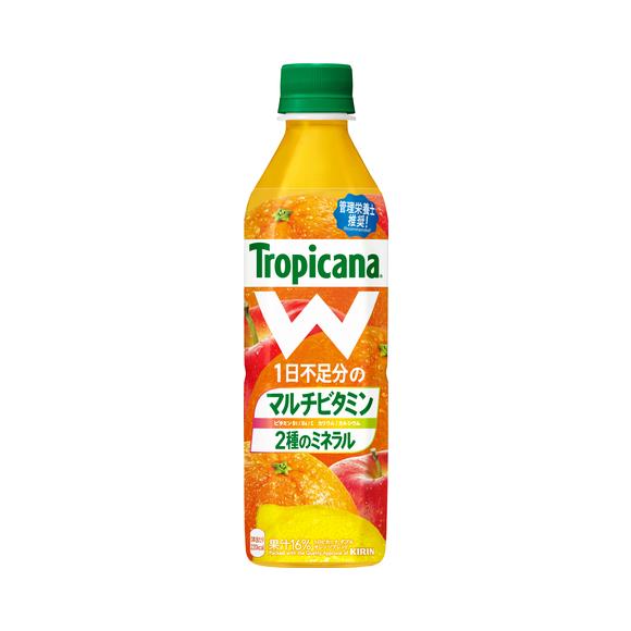 トロピカーナ W オレンジブレンド 500ml ペットボトル