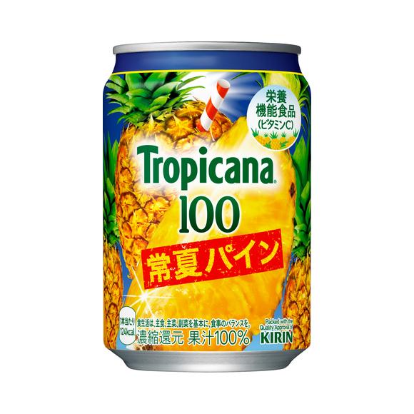 トロピカーナ 100% 常夏パイン 280g 缶