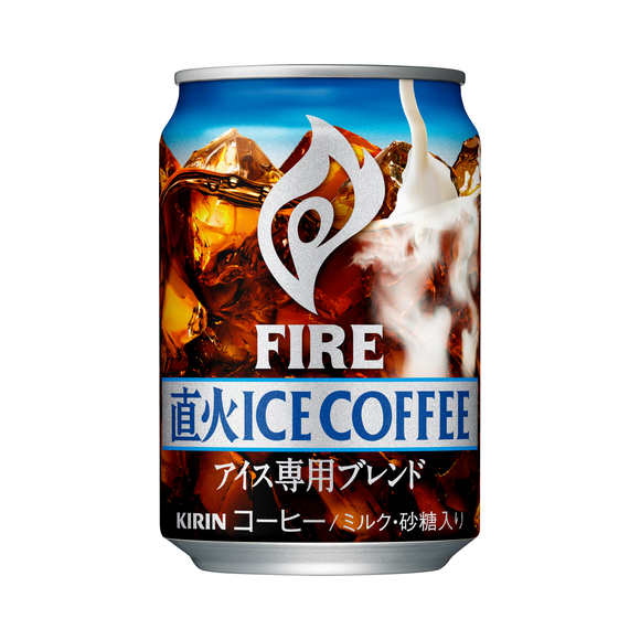 キリン ファイア 直火アイスコーヒー 280g 缶