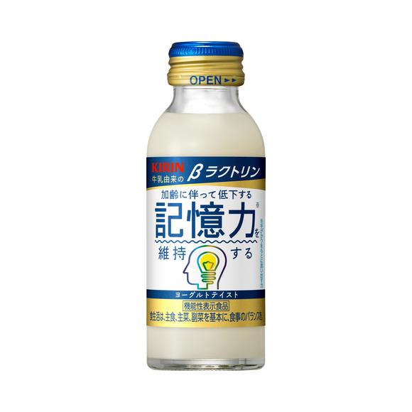 キリン βラクトリン 100ml ワンウェイ瓶