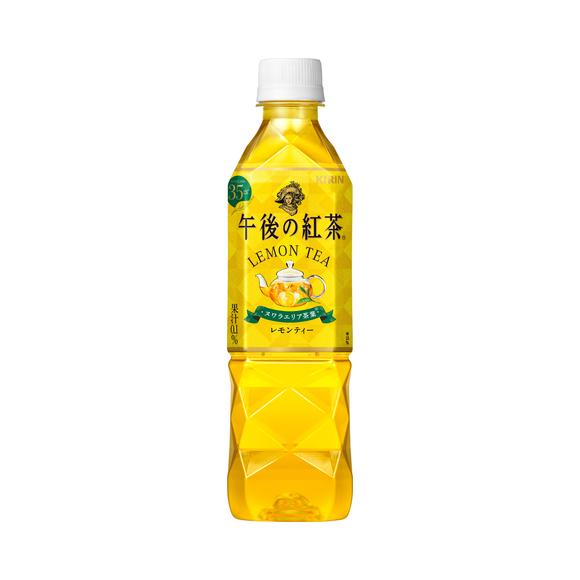 キリン 午後の紅茶 レモンティー 500ml ペットボトル