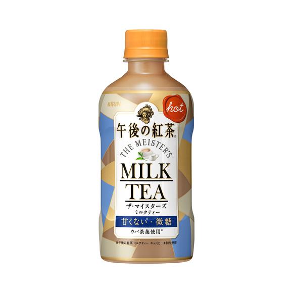 キリン 午後の紅茶 ザ・マイスターズ ミルクティー ホット 400ml ペットボトル