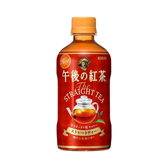 キリン 午後の紅茶 ストレートティー ホット 400ml ペットボトル
