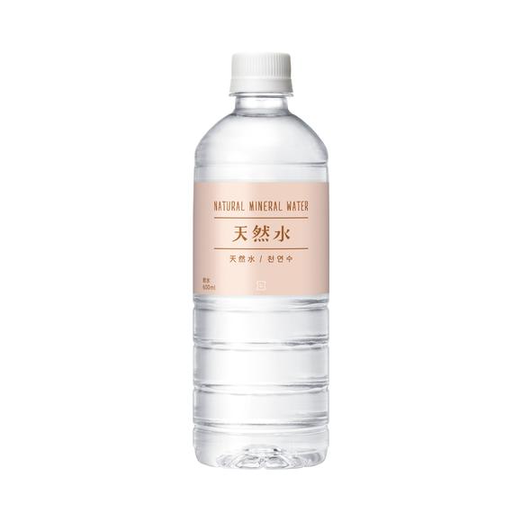 キリン ローソンベーシック 天然水(ローソン限定) 600ml ペットボトル