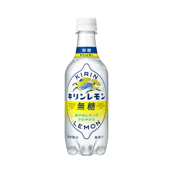 キリンレモン 無糖 450ml ペットボトル