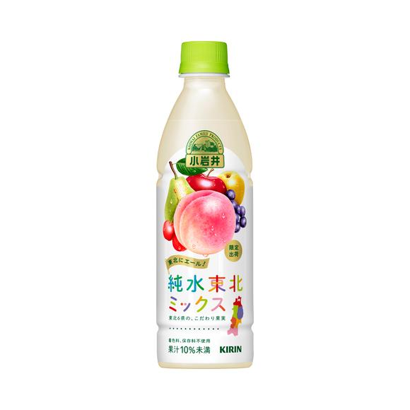 小岩井 純水東北ミックス(数量限定) 430ml ペットボトル