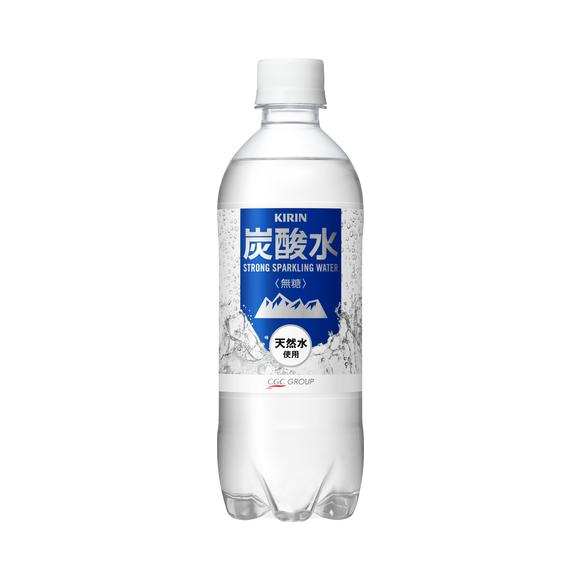 キリン 炭酸水(CGCグループ限定) 500ml ペットボトル