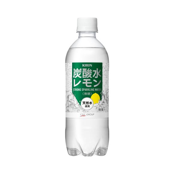 キリン 炭酸水 レモン(CGCグループ限定) 500ml ペットボトル