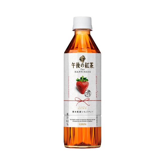 キリン 午後の紅茶 for HAPPINESS 熊本県産いちごティー(数量限定) 500ml ペットボトル